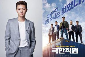 Park Seo Joon quay trở lại màn ảnh rộng trong phim mới của đạo diễn 'Extreme Job'