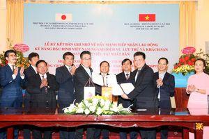 Nhật Bản đẩy mạnh tiếp nhận lao động kỹ năng nghề khách sạn Việt Nam