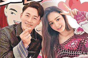 Lâm Phong đăng ký kết hôn với người mẫu nội y tai tiếng
