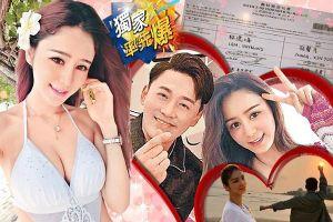Lâm Phong đăng ký kết hôn cùng người mẫu nội y tai tiếng