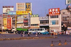 Ảnh màu cực hiếm về diện mạo Đài Loan năm 1980