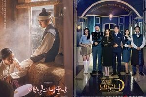 Top 6 bộ phim truyền hình Hàn Quốc có rating cao nhất của đài tvN