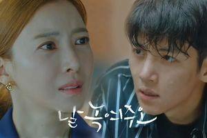 Phim 'Melting Me Softly' tập 3: Ji Chang Wook đòi nối lại tình xưa với Yoon Se Ah sau 20 năm, tình chị em chớm nở?