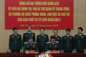 5 tướng lĩnh cao cấp của quân đội vừa được Bộ Quốc phòng điều động, bổ nhiệm là ai?