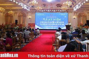 Kỷ niệm 30 năm Ngày thành lập Đoàn Luật sư tỉnh Thanh Hóa và 74 năm Ngày Truyền thống Luật sư Việt Nam