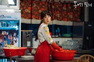 BXH diễn viên - phim Hàn đầu tháng 10: Park Ji Hoon hạng nhất 3 tuần liền, phim của Gong Hyo Jin đứng đầu