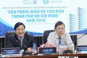 Kết quả bình chọn danh hiệu sản phẩm, dịch vụ tiêu biểu TP Hồ Chí Minh