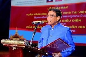 Giao lưu nghệ thuật thắm tình hữu nghị Việt Nam-Lào