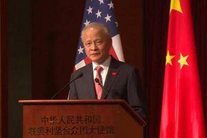 Trung Quốc cảnh báo Mỹ không can thiệp vào công việc nội bộ của Bắc Kinh