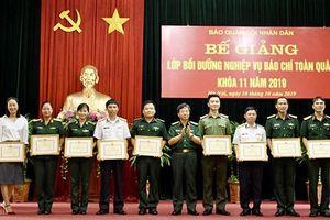 Cán bộ Công an Hà Nội đạt kết quả học tập cao sau khóa Bồi dưỡng nghiệp vụ báo chí