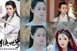 'Trâm Trung Lục' công bố dàn cast: Ngoài Dương Tử - Ngô Diệc Phàm còn có 2 diễn viên này