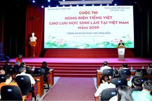 Lưu học sinh Lào thi hùng biện bằng tiếng Việt