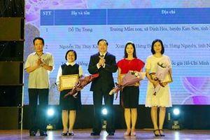 Trao giải cuộc thi trắc nghiệm 'Tìm hiểu 90 năm lịch sử vẻ vang của Đảng Cộng sản Việt Nam'