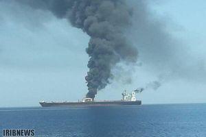 Nổ lớn nhằm vào tàu dầu Iran gần một hải cảng Saudi Arabia