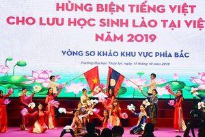 42 đội sinh viên Lào hào hứng tranh tài hùng biện tiếng Việt
