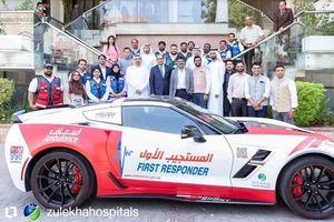 Bệnh viện Dubai 'chơi trội', dùng siêu xe làm xe cứu thương