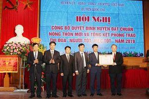 Quốc Oai đón nhận Bằng công nhận huyện đạt chuẩn nông thôn mới