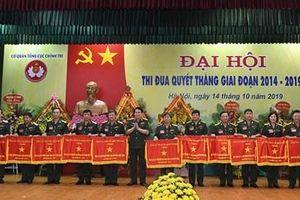 Phát huy sức mạnh tổng hợp từ Phong trào Thi đua Quyết thắng Cơ quan Tổng cục Chính trị