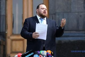Nghị sỹ đảng cầm quyền tiết lộ điều về tài chính của Ukraine