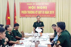 Đảng ủy Quân sự tỉnh đạt và vượt nhiều chỉ tiêu nghị quyết
