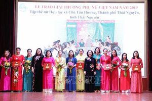 16 tập thể, cá nhân được trao Giải thưởng Phụ nữ Việt Nam 2019