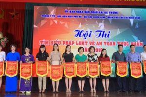 Quân Hai Bà Trưng: Phường Quỳnh Lôi đạt giải Nhất tìm hiểu pháp luật về an toàn thực phẩm