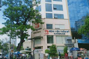 Người phụ nữ tử vong sau căng da mặt tại Bệnh viện Thẩm mỹ Kangnam