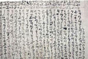 Xác ướp 445 tuổi khai quật với thư tình gây chấn động