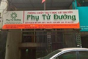 Hà Nội: Đình chỉ hoạt động 5 cơ sở kinh doanh dược và khám chữa bệnh