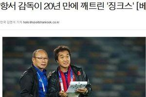 Báo Hàn Quốc: 'Giấc mơ World Cup của Việt Nam đang lớn dần'