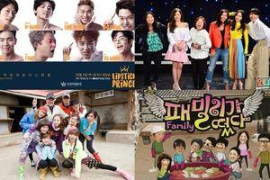 10 gameshow Hàn Quốc được khán giả mong chờ sớm trở lại