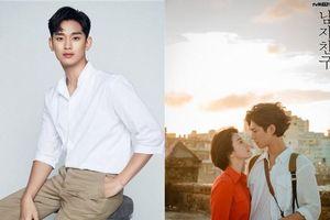 Kim Soo Hyun cân nhắc trở lại màn ảnh nhỏ sau gần 5 năm, trong phim mới của đạo diễn 'Encounter'