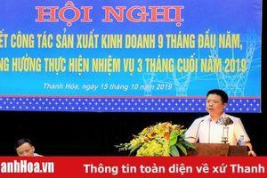 PC Thanh Hóa: 9 tháng, điện thương phẩm tăng trưởng 10,77%