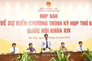 Kỳ họp thứ 8, Quốc hội khóa XIV sẽ khai mạc vào ngày 21/10