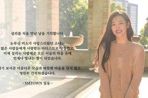 SM Entertainment gửi lời tiễn biệt cuối dành cho Sulli