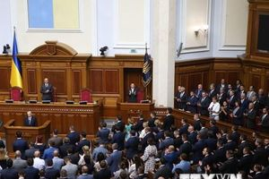 Ukraine dự kiến tăng chi cho quốc phòng lên 8,7 tỷ USD trong năm 2020