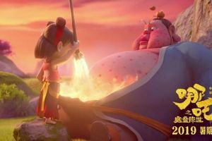 'Na Tra: Ma đồng giáng thế' bước đầu thành công tiến vào giải Oscar cho phim hoạt hình hay nhất