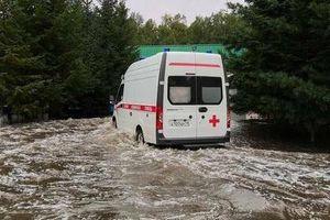 Vỡ đập ở Nga, 11 người chết, hàng chục người bị thương và mất tích