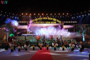 Khai mạc Ngày hội văn hóa dân tộc Thái lần thứ II