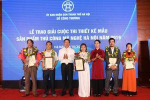 Hà Nội trao 5 giải nhất cuộc thi thiết kế mẫu thủ công mỹ nghệ