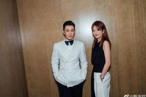 Triệu Vy, Huỳnh Hiểu Minh diện trang phục trắng đen như tình nhân xuất hiện tại lễ phim điện ảnh