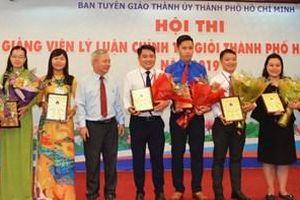TP Hồ Chí Minh tổ chức vòng chung kết cấp thành phố Hội thi Giảng viên lý luận chính trị giỏi năm 2019