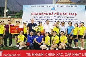 Công an TP Hà Tĩnh bảo vệ thành công chức vô địch bóng đá nữ thanh niên
