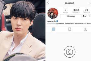 Ahn Jae Hyun bỏ theo dõi Goo Hye Sun, xóa sạch ảnh trên Instagram