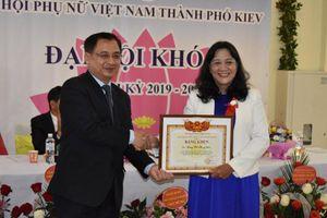 Đại hội Hội Phụ nữ Việt Nam tại thành phố Kiev lần thứ 5
