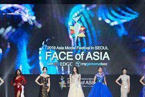 Khởi động chương trình tìm kiếm người mẫu Face of Vietnam