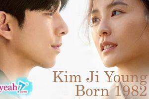 'Kim Ji Young, Born 1982': Những lý do khiến 'bom tấn' điện ảnh của Gong Yoo được mong chờ nhất nửa cuối năm 2019