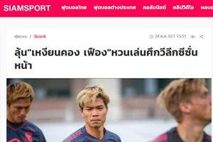 Tin bóng đá hôm nay 26/10: Báo Hàn khẳng định ông Park đang chịu mức lương thiệt thòi