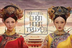 Những bộ phim truyền hình Hoa Ngữ vang danh ra cả quốc tế