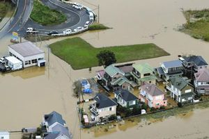 Hàng chục người chết do ảnh hưởng bão Bualoi ở Nhật Bản